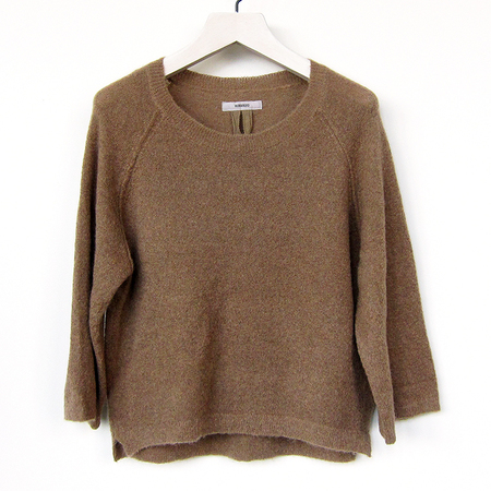 Humanoid Kid Mohair Kiwi sweater - wood