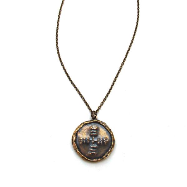 Laurel Hill Large Medallion Necklace