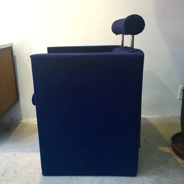 Indigo 1980s Occasional Arm Chair