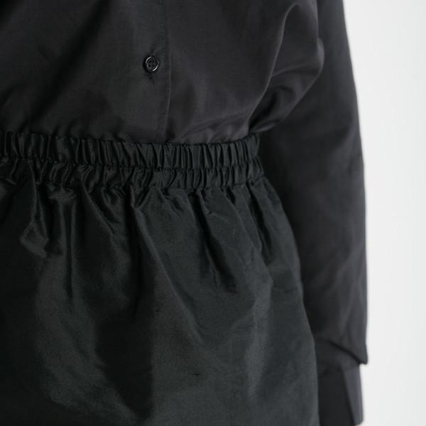 Baserange Jogging Skirt