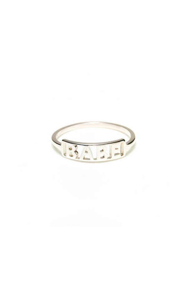 Winden Babe Ring, Sterling Silver
