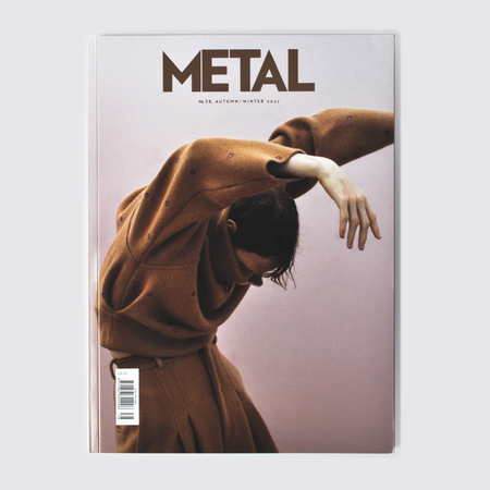 Metal Magazine, Issue 38