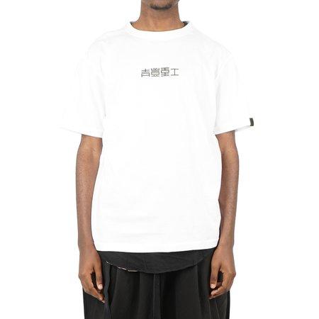 Guerrilla Group ES-TT01 T-Shirt - White