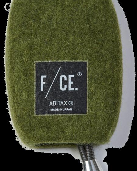 Unisex F/CE Key Case - Olive