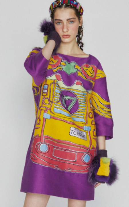 Tsumori Chisato Tuk Tuk Jacquard Dress