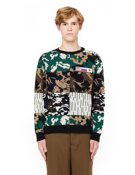 Gosha Rubchinskiy Patchwork Military Sweater - Multicolor