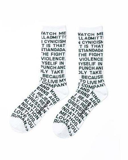 Christian Dada Twin Peaks Quote Socks - Off White