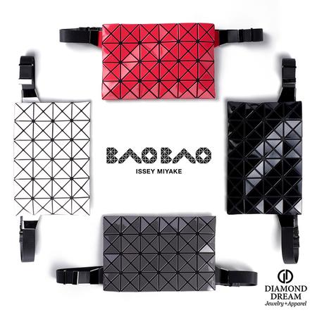 Issey Miyake Bao Bao Prism Waist Bag - Gray