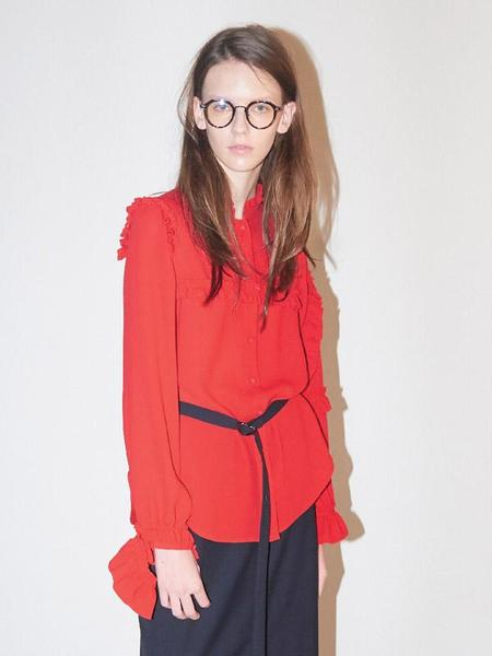 Bouton Uneven Frilled Blouse - Red
