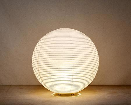 Ameico Paper Lamp #05