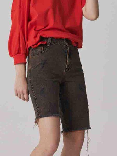 Bouton Tin Denim Shorts - Orange