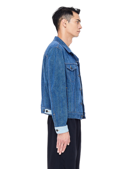 Gosha Rubchinskiy Patchwork Denim Jacket - Navy Blue