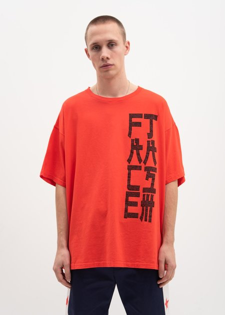 Facetasm Red Side Logo T-Shirt - Red