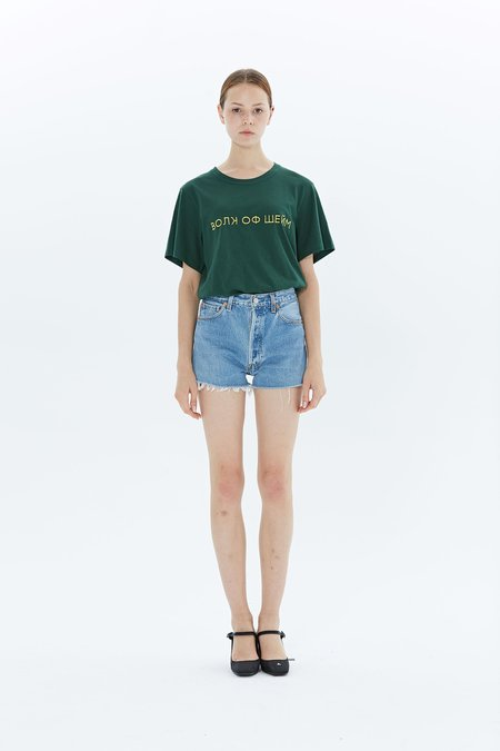 Walk of Shame Embroidery Logo T-shirt - Green