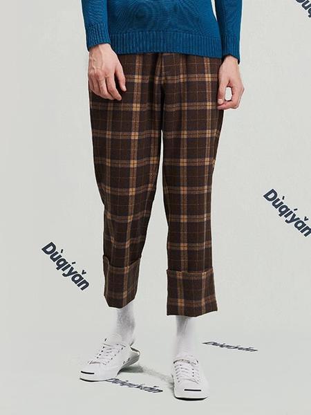 Duqiyan Alien Series Casual Pants - Yellow