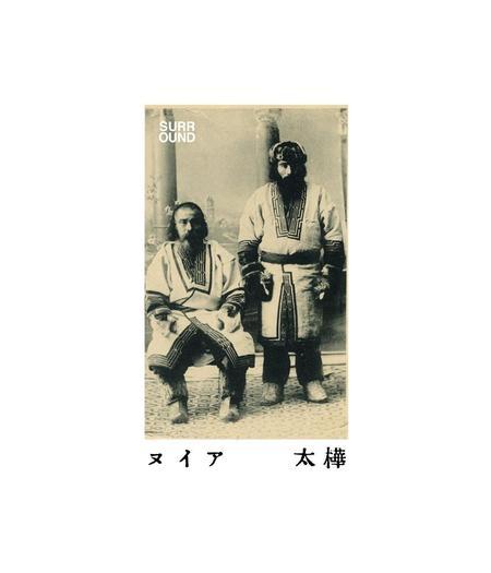 Surround Ainu Tee - Black