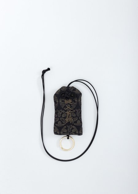 Doublet Omamori Necklace - Black