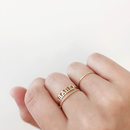 Winden Sis Ring - 14K Yellow Gold