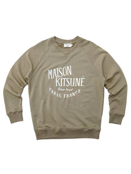 Maison Kitsuné Palais Royal Sweatshirt  - Light Khaki
