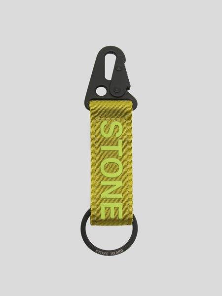 Stone Island Nylon Tape Key Ring - Pistachio