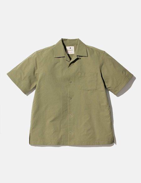 Snow Peak Quick Dry Aloha Shirt - Olive
