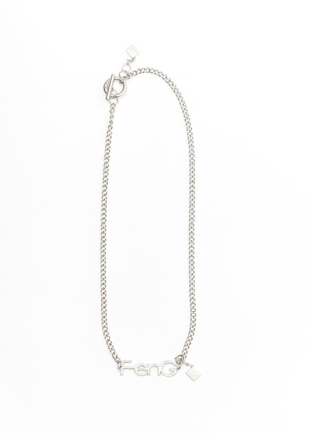 Feng Chen Wang Steel Feng Necklace - Silver