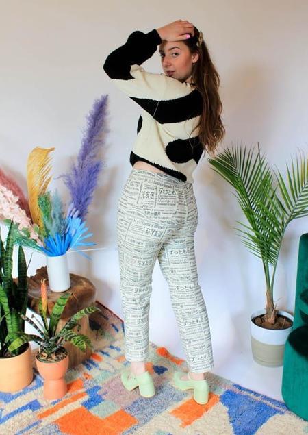 Paloma Wool Bubba Pant - Multi