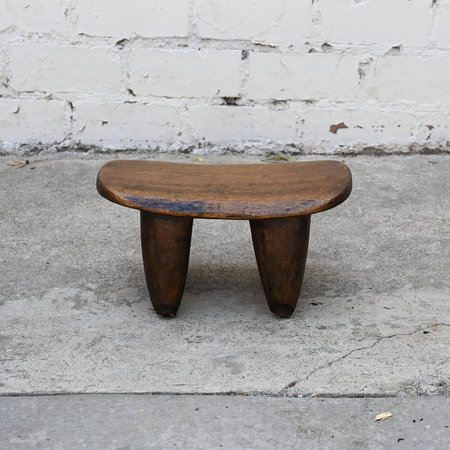 Vintage Small Senufo Stool from Cote d'Ivoire