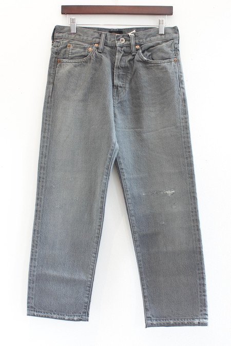 Chimala Used Ankle cut denim