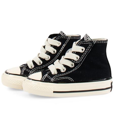 kids Converse chuck 70 shoes - Black