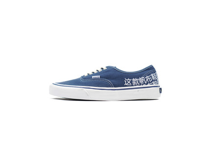 Purlicue CANVAS SNEAKERS LOW - BLUE