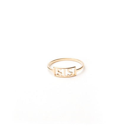 Winden Sis Ring