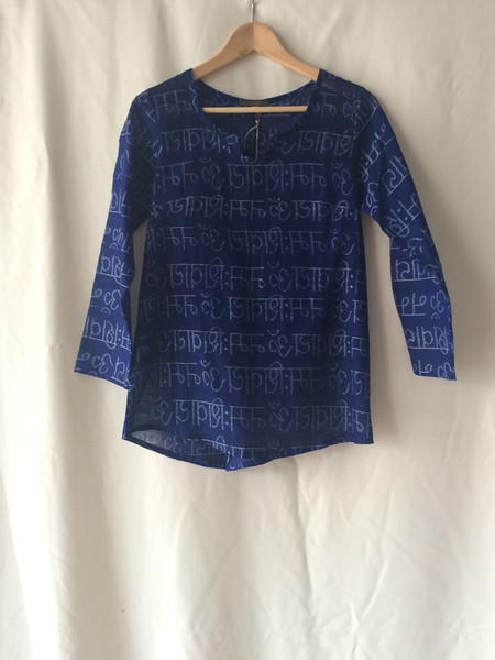 Modaspia Navy Prayer Cloth Tunic