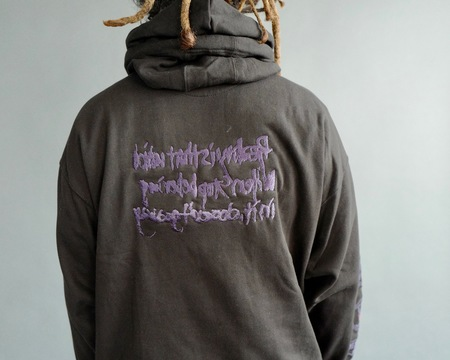 DFYNT Reality is Hoodie