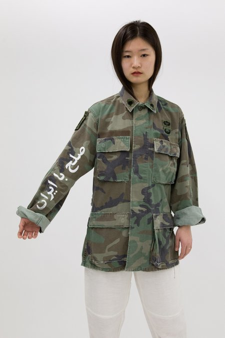 Taravat Talepasand x West End Select Shop Classic Camo Army Jacket