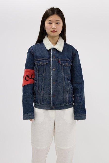 Taravat Talepasand x West End Select Shop: Vintage Denim Levi's Jacket